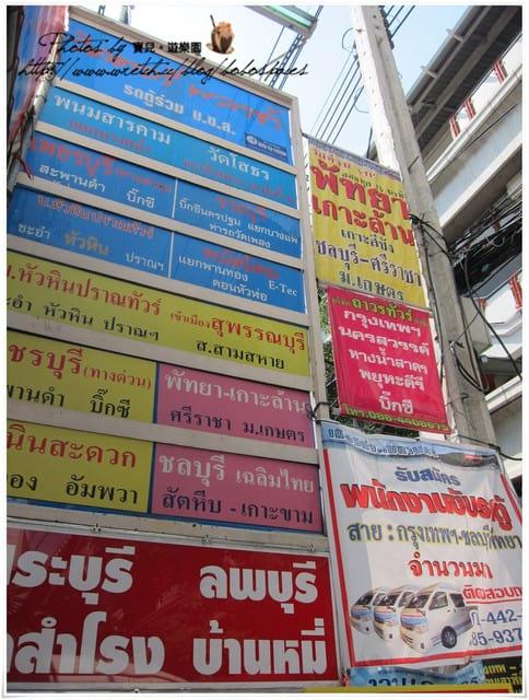 【泰國曼谷|大城交通資訊】佛教古城Ayutthaya搭mini van經驗+崖差蒙空寺(上)