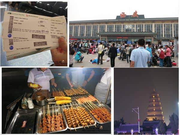【中國西北】西安、絲路。Day1 啟程。咸陽機場→西安火車站→大雁塔