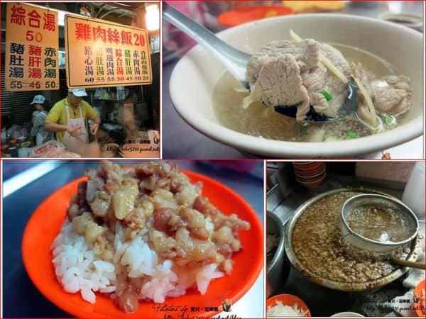 【基隆廟口美食|小吃】半夜才的吃到!簡單就是美味,在地人愛吃的赤肉湯和滷肉飯。