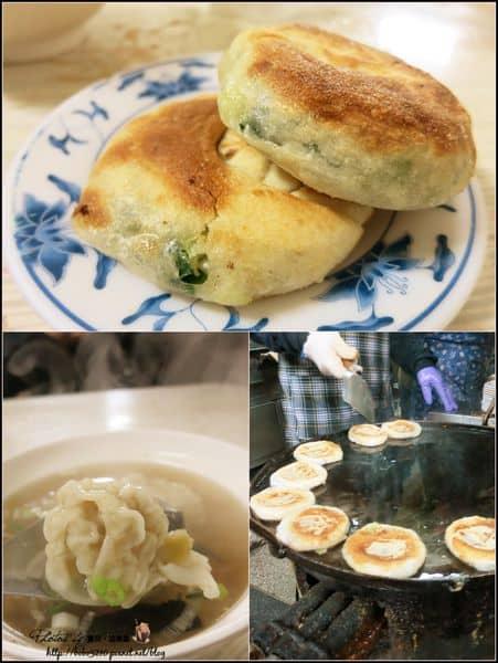 【基隆美食|周家豆漿店】烤的蔥油餅+餛飩湯,50年人氣老店。