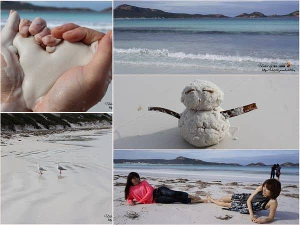 【澳洲】西南澳Esperance。Day9 這輩子看過最漂亮的海灘!美麗的白沙灘Lucky bay