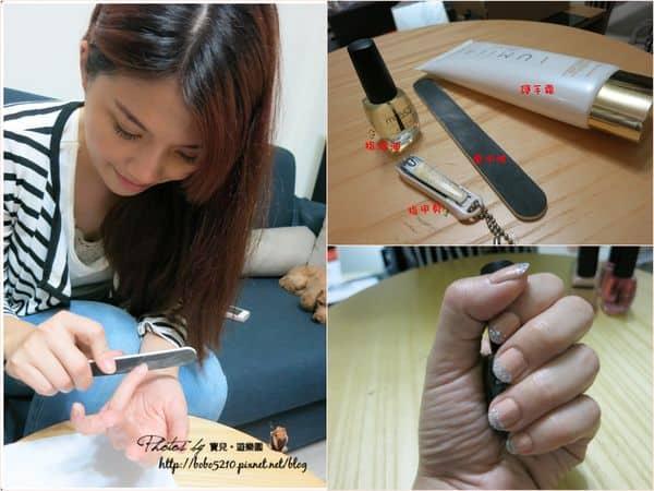 【美甲】指甲也要美美的!新手修指甲技巧&變化款法式指甲,超簡單DIY教學