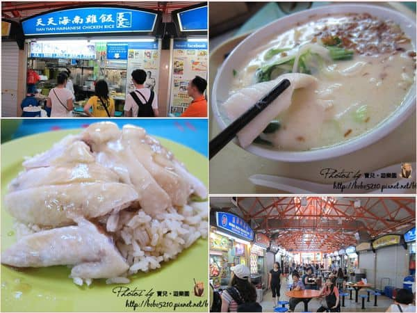 【2013-Singapore 自由行】新加坡必吃♥大推–天天海南雞飯♥麥士威路熟食中心(Maxwell Road Food Centre)美食大集合