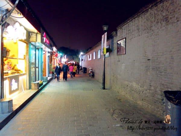 【2013中國北京】Day11-3 南鑼鼓巷。胡同巷弄中尋找老北京的味道~