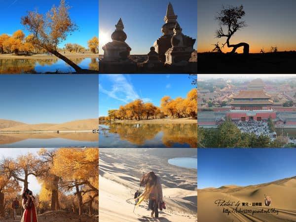 【2013中國內蒙古、北京】Day15 完結篇。奧林匹克公園、國家大劇院、天壇 & 後記感想