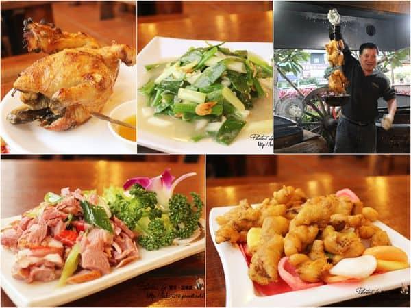 【食記】宜蘭礁溪美食。福哥石窯雞,皮酥肉嫩的好滋味!