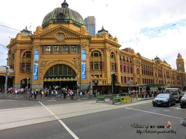 【2014澳洲。Melbourne】Day2-2 處處有歐風的墨爾本市區(弗林德斯車站&聯邦廣場)