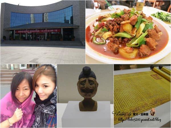 【北疆尋夢之旅】烏魯木齊-傳說中的新疆大盤雞& 樓蘭美女