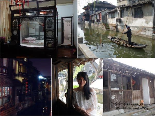 【2015 中國江南】西塘住宿推薦。在古鎮真正的生活著,三宅一居客棧。