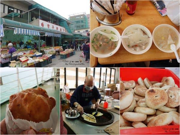 【台灣馬祖】南竿美食篇(下)。介壽獅子市場:阿妹的店、(虫弟)餅、蛋餅、繼光餅,一次嚐遍必吃的在地早餐!