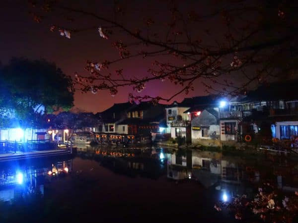 【2015 中國江南】西塘古鎮(上)。酒吧一條街 x  激情退去的寧靜,越夜越美麗的西塘古鎮