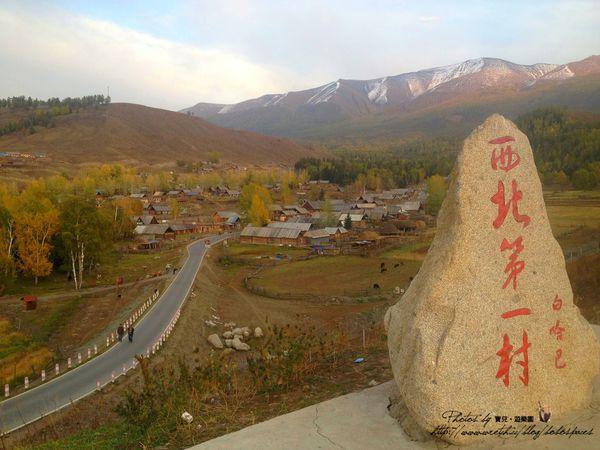 【2014 中國新疆】Day 13-1 白哈巴→哈巴河。有過艱苦,方知幸福。
