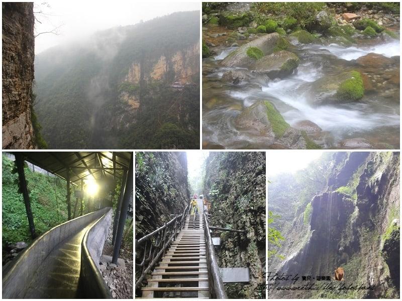 【2015 中國湖南。張家界大峽谷】飛瀑神泉、超長溜滑梯、驚險一線天,彷若仙境的神秘大峽谷。