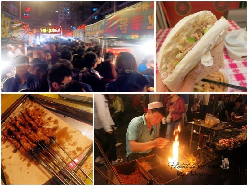 【2014 中國新疆】Day28 蘭州。正寧路夜市美食大集合。