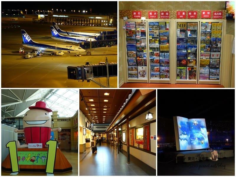 【日本名古屋機場】應有盡有!好逛又漂亮的名古屋中部國際機場Centerair。機場設施、機場到市區交通分享!
