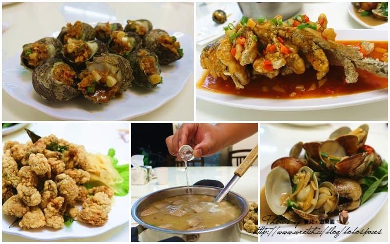 【金門美食】阿芬海產。虎螺、沙蟲、海鮮粥,用味蕾感受金門。