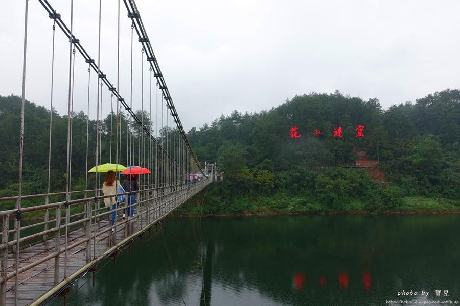 【中國安徽】屯溪景點。花山謎窟,北緯30度的未解之謎。