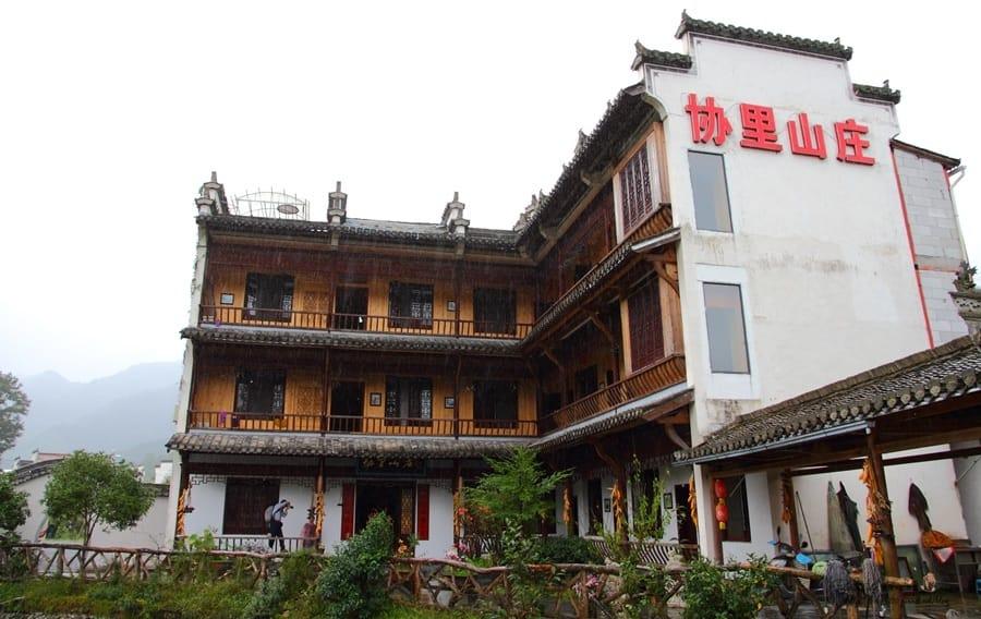 【中國安徽】宏村/協里住宿推薦。協里山莊,置身百花香,遠離塵囂的世外桃源。