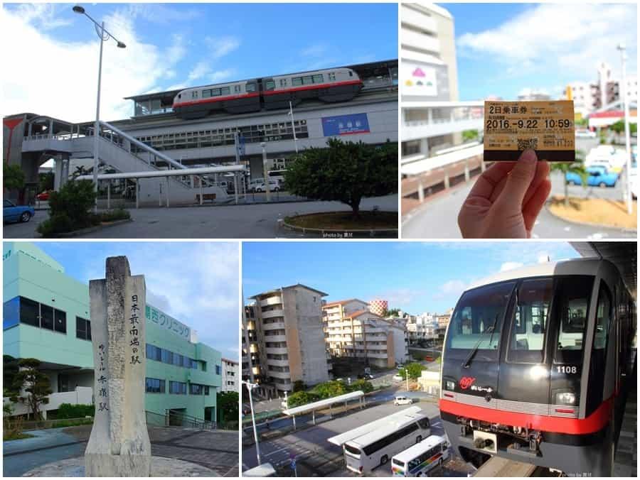 【2016日本沖繩交通】那霸單軌電車教學。那霸機場到市區交通&單軌電車票價、路線、時刻表。