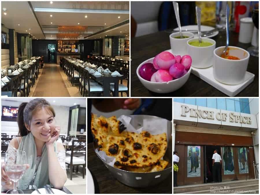 【印度】Day17-2阿格拉美食。PINCH OF SPICE 餐廳,道地印度美食饗宴。