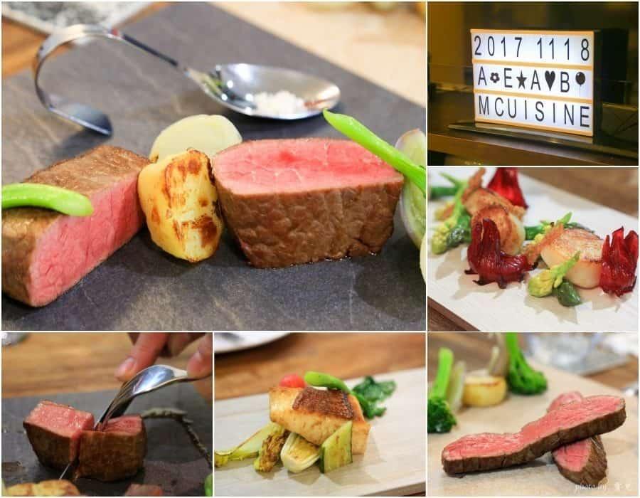 【台北私廚推薦】一起吃頓飯吧!M Cuisine 私人定製的浪漫約會。
