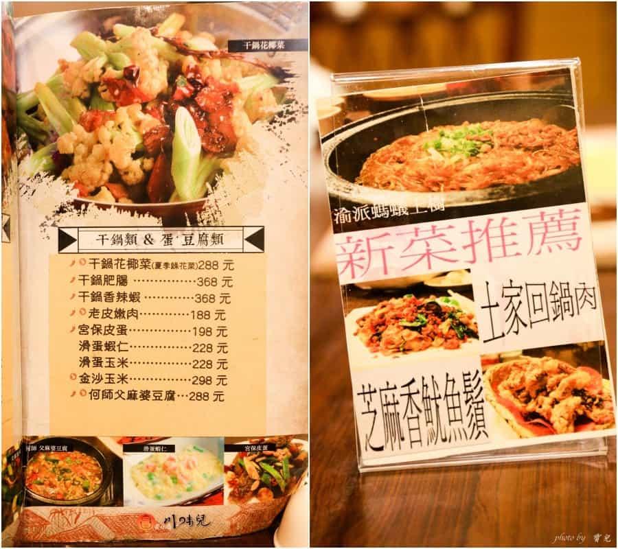 batch_菜單3.jpg