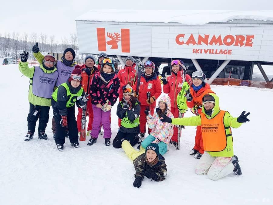 【北海道旭川|東川町滑雪初體驗】最適合初學者的Canmore滑雪場!日本教練、中文助教,第一次學滑雪也可以簡單上手!