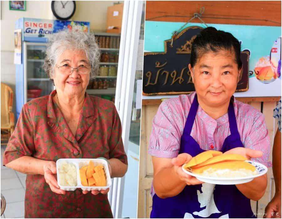 【泰國|華欣美食】華欣最好吃的兩家芒果糯米飯!吃過會想念的哲阿姨Pa Jua芒果糯米飯&Meechai Shop