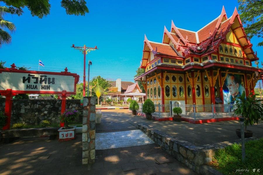 【華欣景點|華欣火車站】濃濃懷舊風,全泰國最美的火車站在這裡。