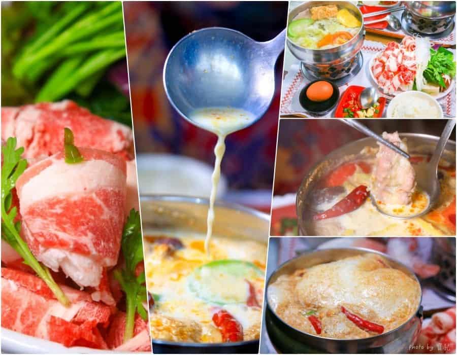 【花蓮瑞穗美食|綠精靈牛奶火鍋】香濃滑順,瑞穗鮮奶和蒙古鍋的美妙戀曲。